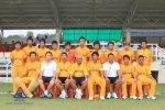 Bhutan U19 National Team