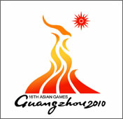 Asian Games official logo