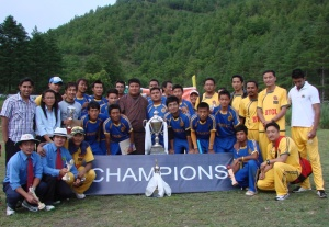 Teams, officials with Chief Guest Ugyen Tenzin