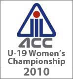 ACC tournament logo