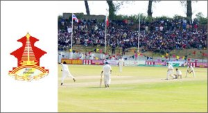 Big crowds for every big match Nepal's seniors and youth teams play, this at the TU ground