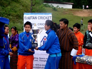 Winner Motithang HS School